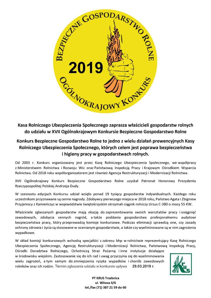 XVII Ogólnokrajowy Konkurs   Bezpieczne Gospodarstwo Rolne-01.jpeg