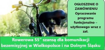 ciezki-rowerowe1x_58cfeb9a28785.jpeg